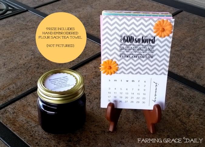 2016 Blog giveaway enhanced